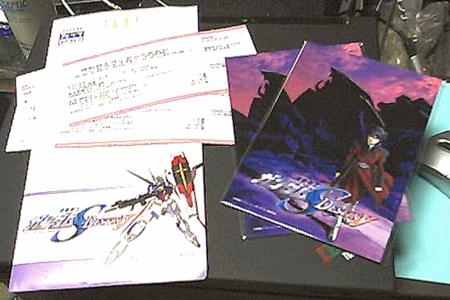 Gundamtc.png