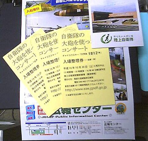 OV1812.jpg